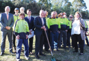 New $2.5 million training centre for Oakdale