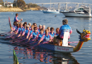 Rowing onwards and upwards from breast cancer